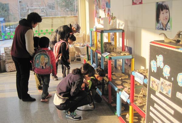 幼儿园手工制作废品鞋子利用